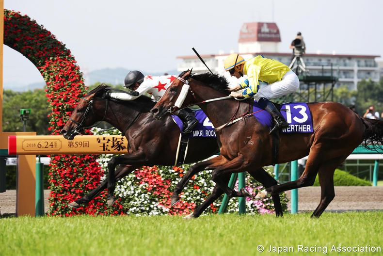 JAPAN: Mikki rockets up the rail for Group 1 honours