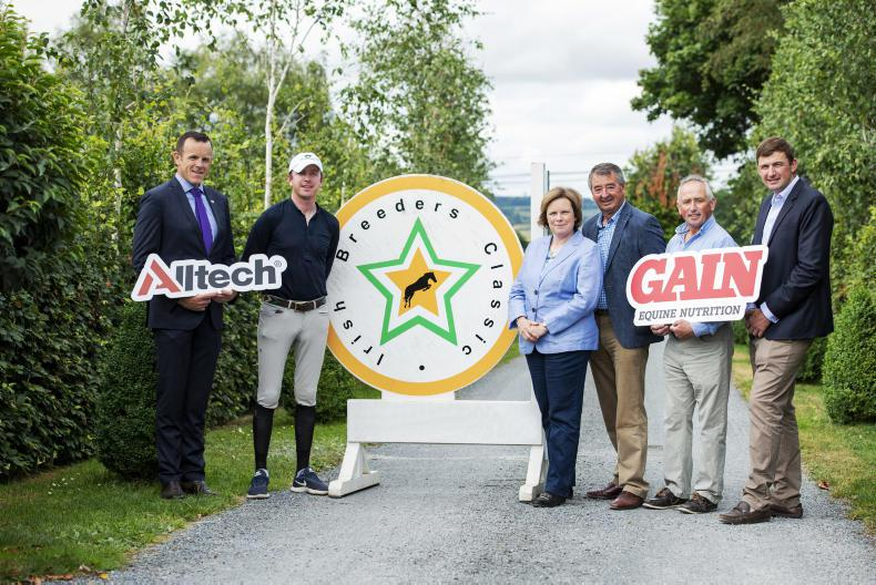 NEWS: €50,000 Irish Breeders Classic launched
