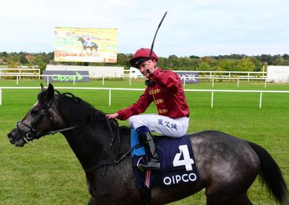 Mile proves golden for Roaring Lion in QEII