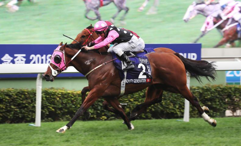 HONG KONG PREVIEW: Beauty back in business