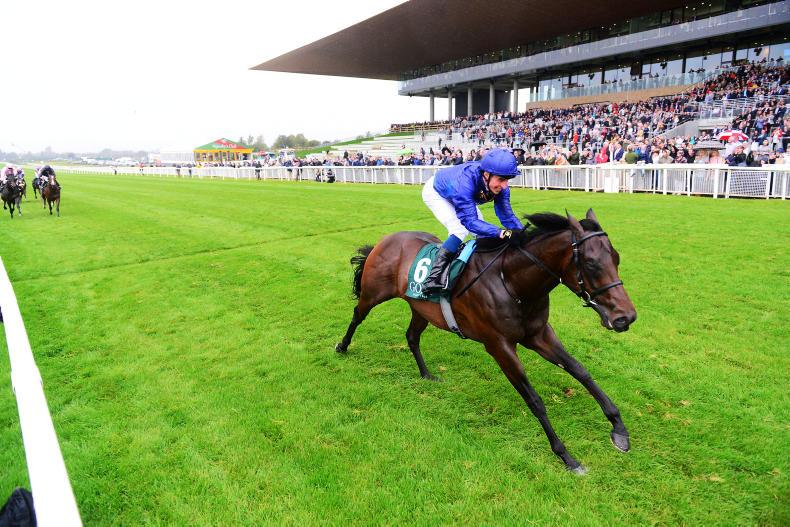 CURRAGH SUNDAY: Pinatubo romps home