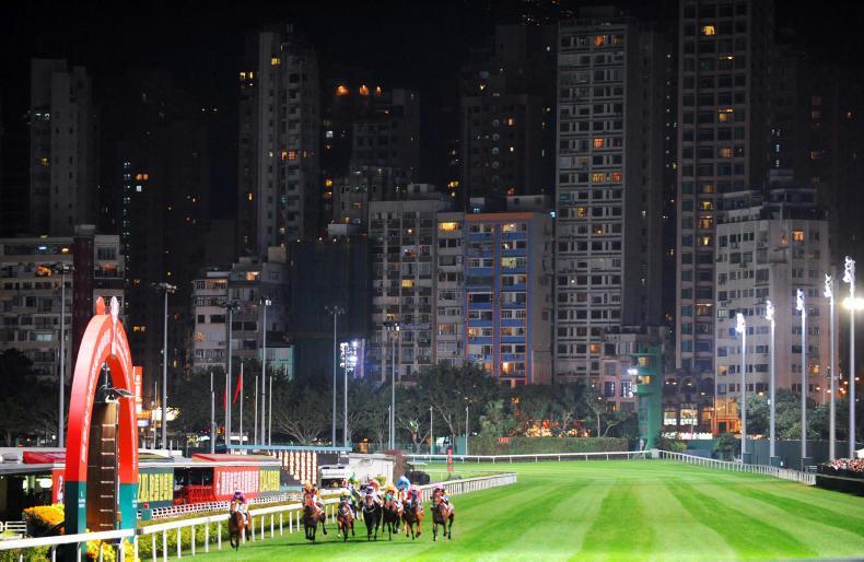 HONG KONG: Hong Kong forced to cancel