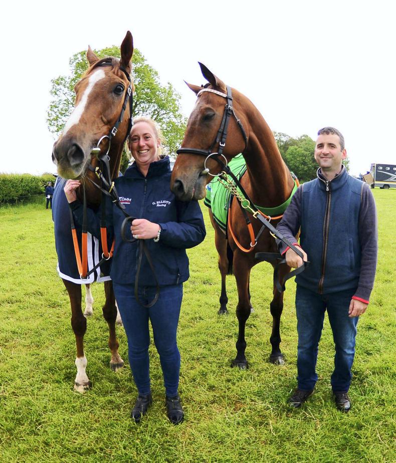 EOGHÁIN WARD: 