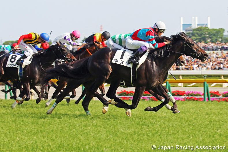 JAPAN: Kizuna continues his hot start