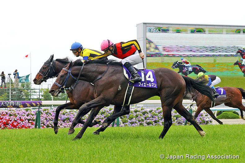 JAPAN: Fierement finds last stride victory