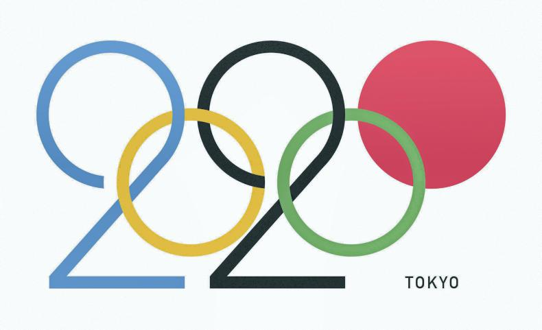 NEWS: Tokyo organisers say pared-back Olympic Games will go ahead