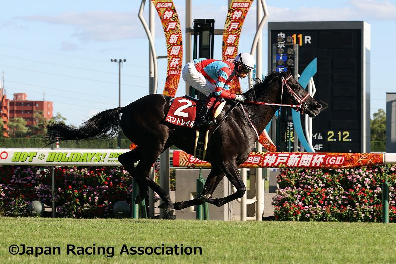 JAPAN: Contrail on track for Triple Crown glory