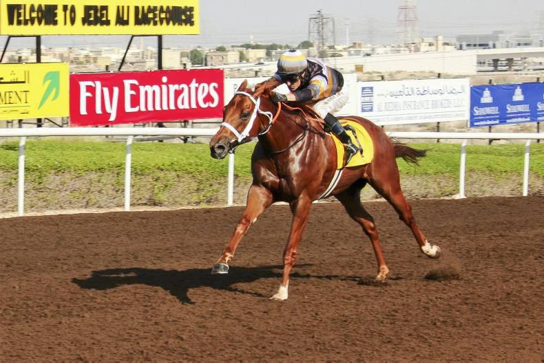 UAE: Oisin Murphy wins Jebel Ali Mile