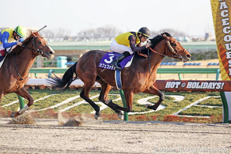 JAPAN: Pharoah's son gains Group 1 prize