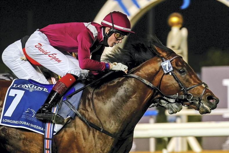 Strong field expected to line up in Eclipse Stakes