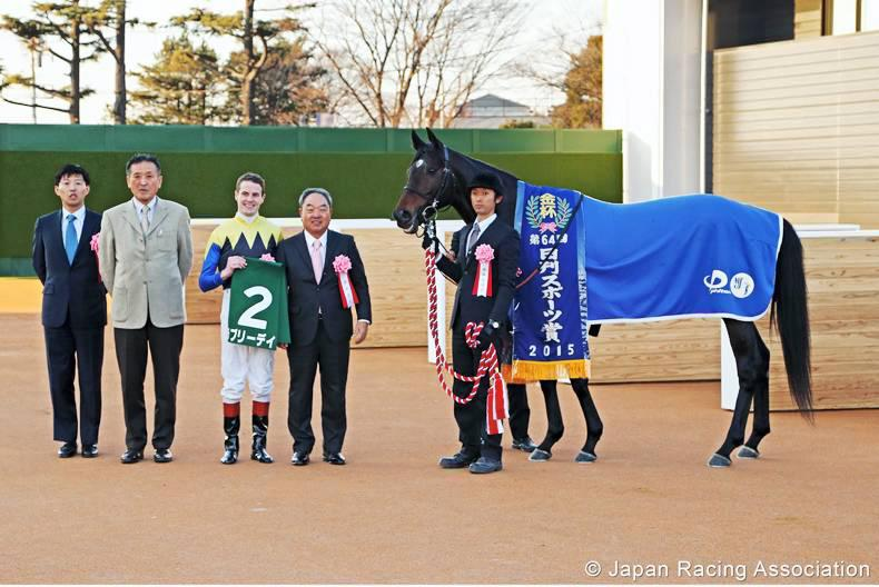 JAPAN: A Lovely Day for retaining the Cup