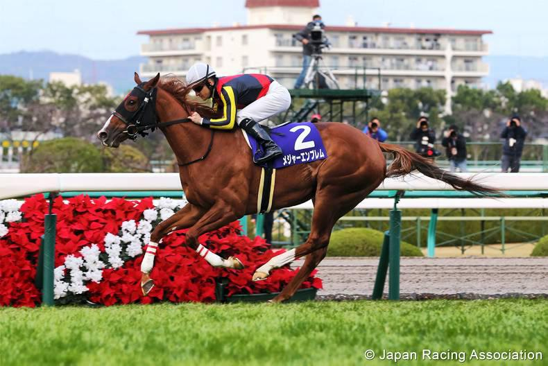 JAPAN: Major Emblem wins the hearts of punters
