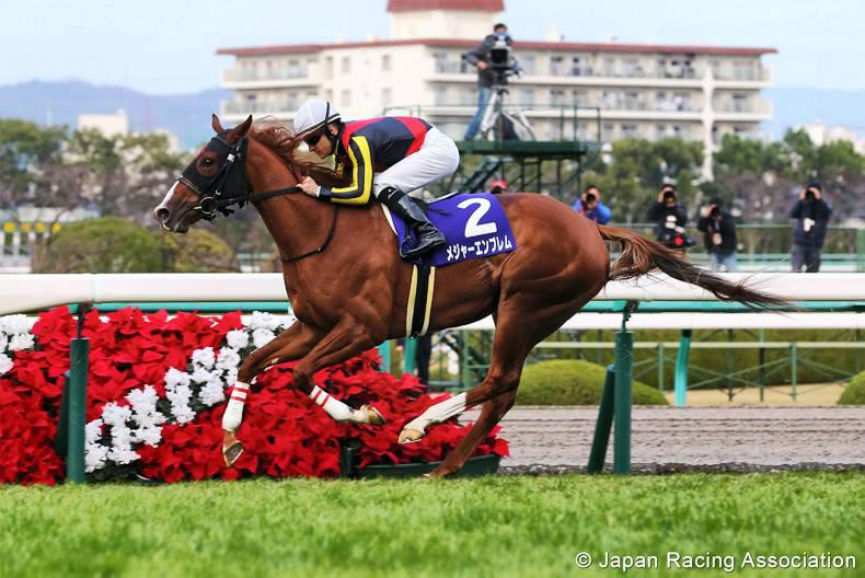 TOKYO: Classic performance from youngsters