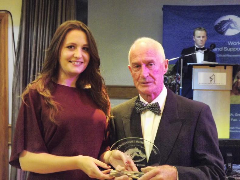 ITBA Northern Region Awards