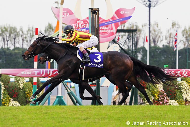JAPAN: Queens Ring lives up to name in Queen Elizabeth
