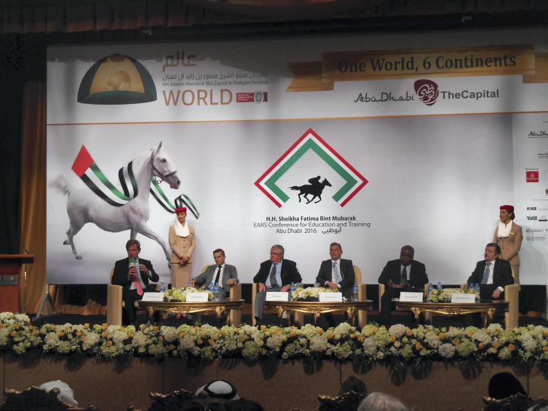 RACE: Abu Dhabi conference highlights education and training