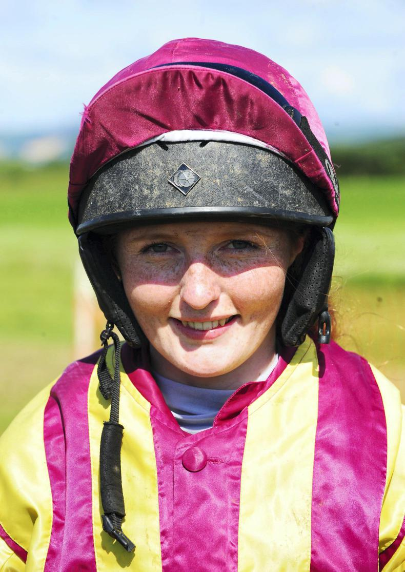 HORSE AND PONY RACING:  Dunne stars with treble