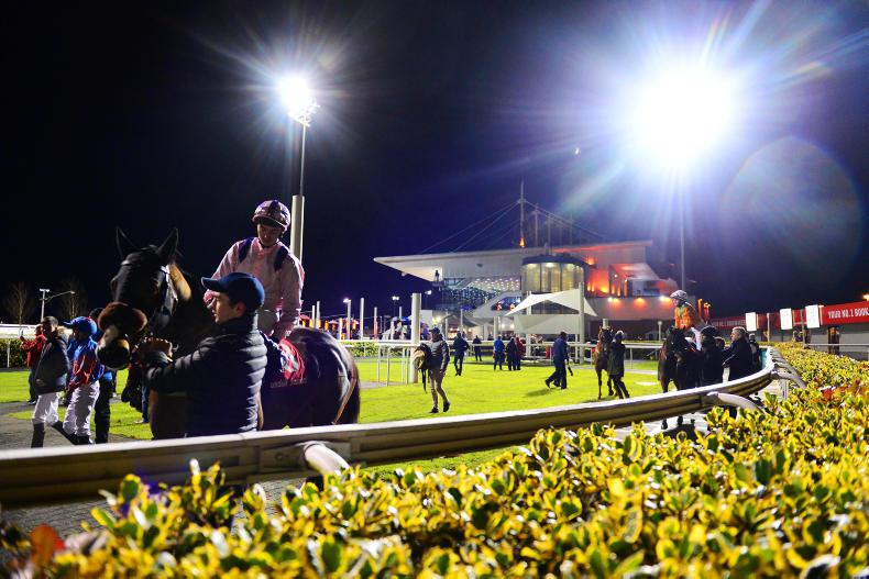 Additional race at Dundalk on Friday, December 22nd